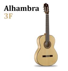 Alhambra 3F